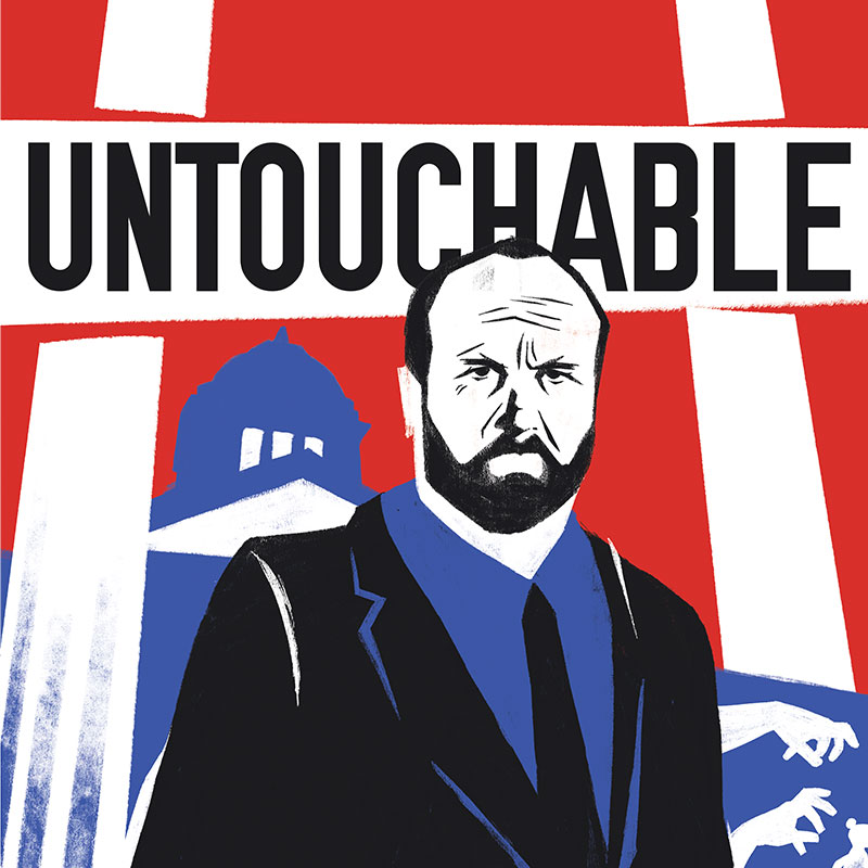 Untouchable_square